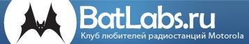 Клуб любителей радиостанций Motorola