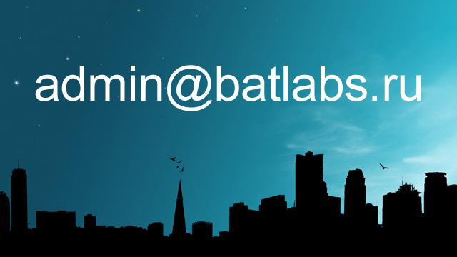 batlabs-admin.jpg